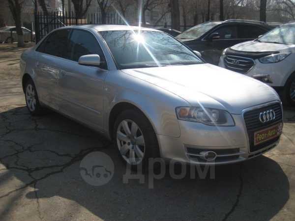 Audi A4, 2004 год, 419 000 руб.