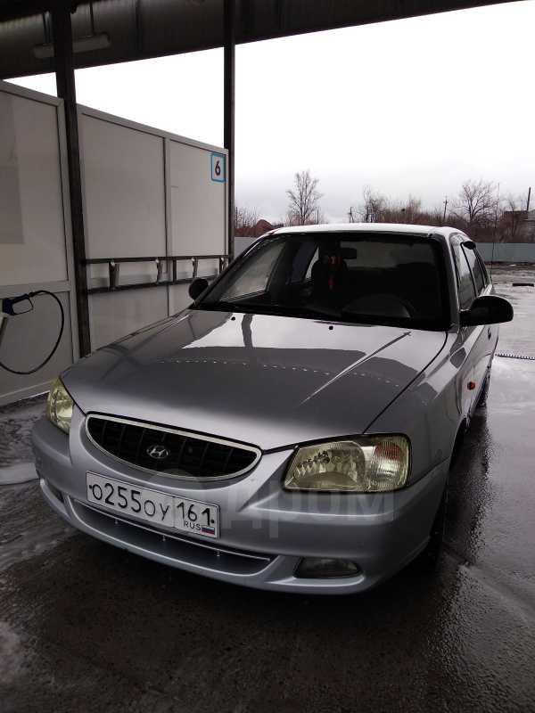 Hyundai Accent, 2006 год, 215 000 руб.