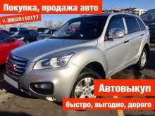 Иркутск X60 2015