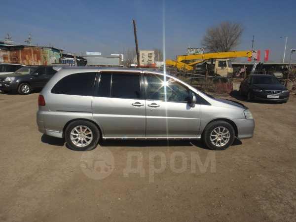 Nissan Liberty, 2003 год, 246 900 руб.