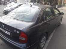 Краснодар C5 2002
