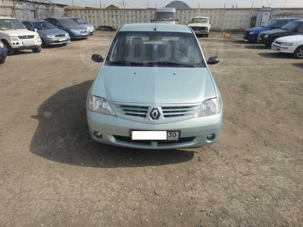 Renault Logan, 2006 год, 219 900 руб.