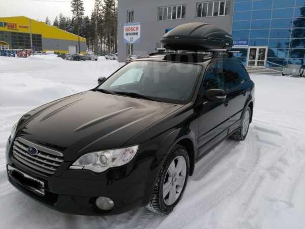 Subaru Outback, 2006 год, 700 000 руб.