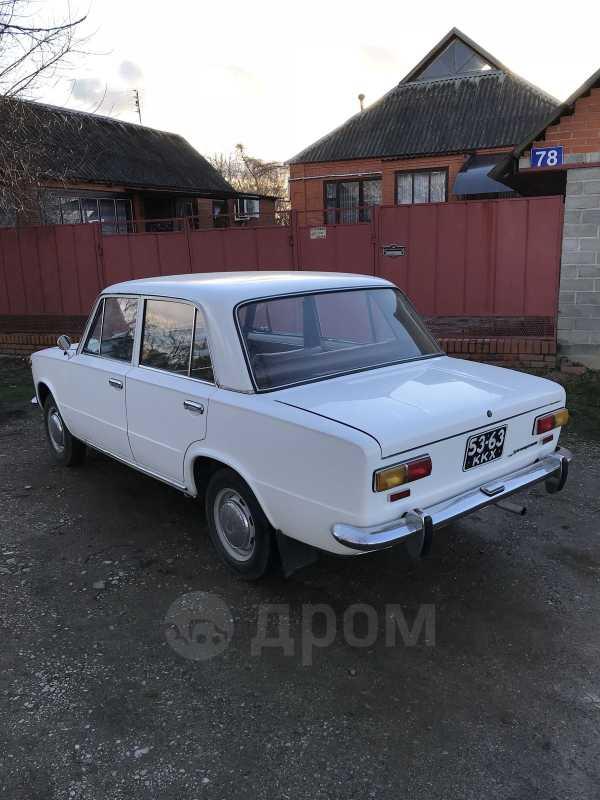 Лада 2101, 1971 год, 245 000 руб.