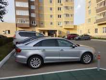 Челябинск A3 2015