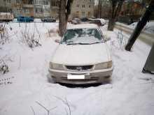 Екатеринбург Санни 1998