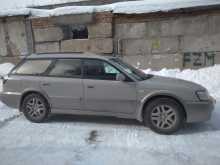 Новосибирск Легаси Ланкастер