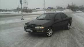 Красноярск Карина 1992