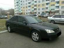 Омск Mondeo 2001