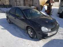 Dodge Neon, 2001 г., Екатеринбург