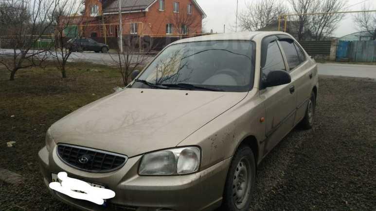 Hyundai Accent, 2004 год, 223 000 руб.