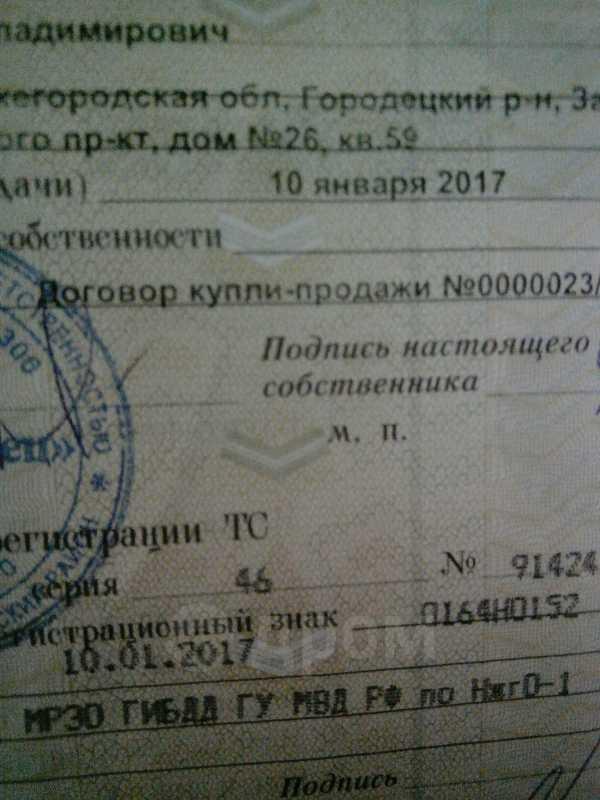 Chevrolet Niva, 2016 год, 525 000 руб.