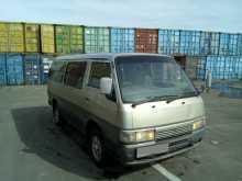 Иркутск Caravan 1998