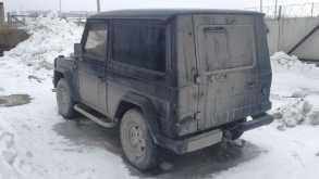 Кемерово G-Class 1975