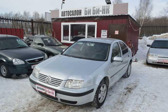 Volkswagen Bora, 2003 год, 270 000 руб.