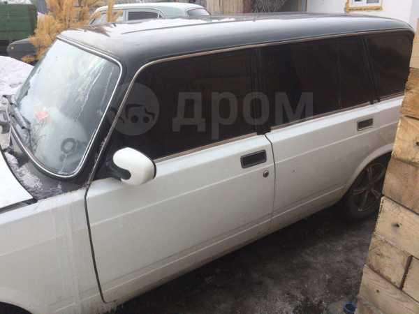 Лада 2104, 1992 год, 60 000 руб.
