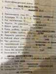 Infiniti JX35, 2013 год, 1 510 000 руб.