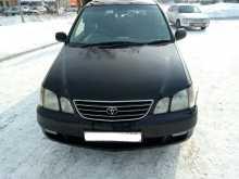 Новокузнецк Гайя 1998