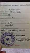 Прочие авто Самособранные, 1985 год, 30 000 руб.