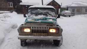 Алапаевск Самособранные 1985