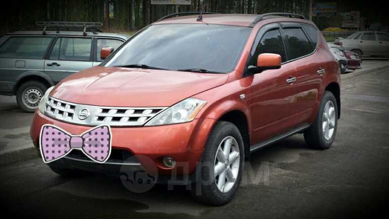 Nissan Murano, 2005 год, 415 000 руб.