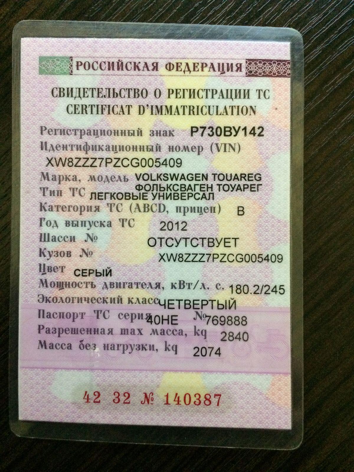 Гаш отзывы Красноярск Лсд безкидалова Комсомольск-на-Амуре
