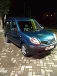 Renault Kangoo, 2008 год, 230 000 руб.