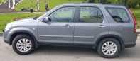Honda CR-V, 2005 год, 625 000 руб.