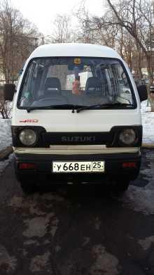 Владивосток Эвэри 1990