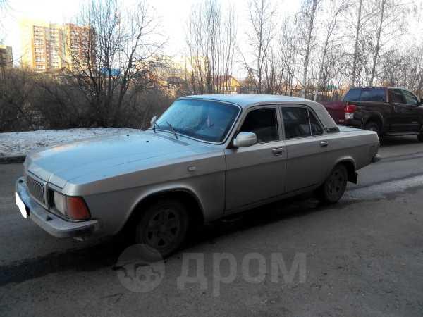 ГАЗ 3102 Волга, 2005 год, 75 000 руб.