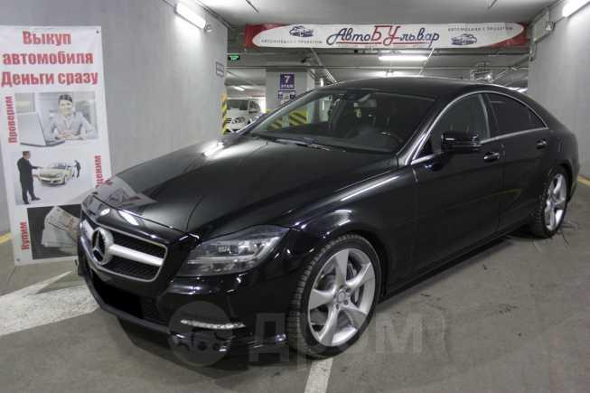 Mercedes-Benz CLS-Class, 2011 год, 1 648 000 руб.