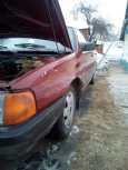 Audi 100, 1983 год, 55 000 руб.