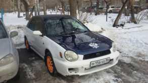 Екатеринбург Импреза 2000