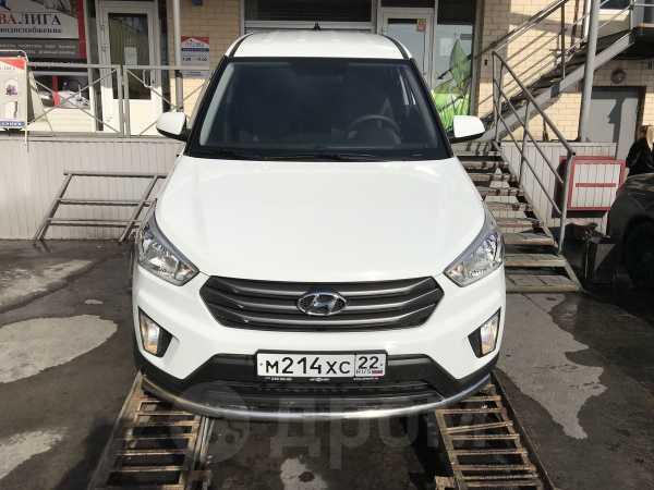 Hyundai Creta, 2016 год, 650 000 руб.