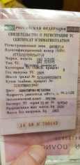 УАЗ Хантер, 2009 год, 495 000 руб.
