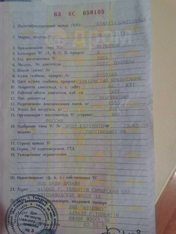 Лада 2111, 2004 год, 70 000 руб.