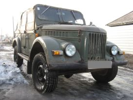 Рубцовск 69 1958