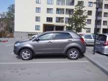 Екатеринбург Актион 2011