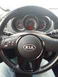 Kia Cerato, 2012 год, 529 000 руб.