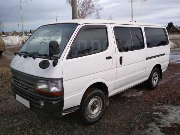 Toyota Hiace, 2003 год, 420 000 руб.