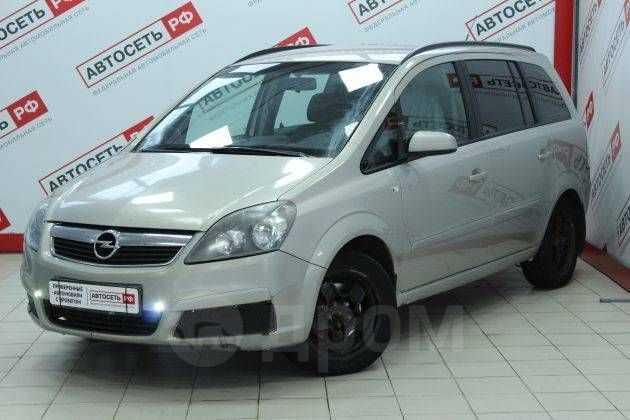 Opel Zafira, 2007 год, 286 000 руб.