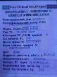 Haima 3, 2011 год, 250 000 руб.