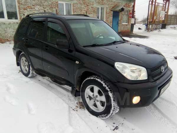 Toyota RAV4, 2005 год, 499 000 руб.