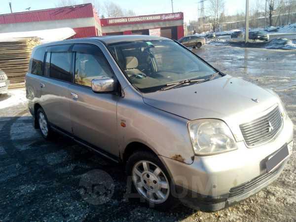 Mitsubishi Dion, 2000 год, 145 000 руб.