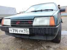 Армавир 21099 1997