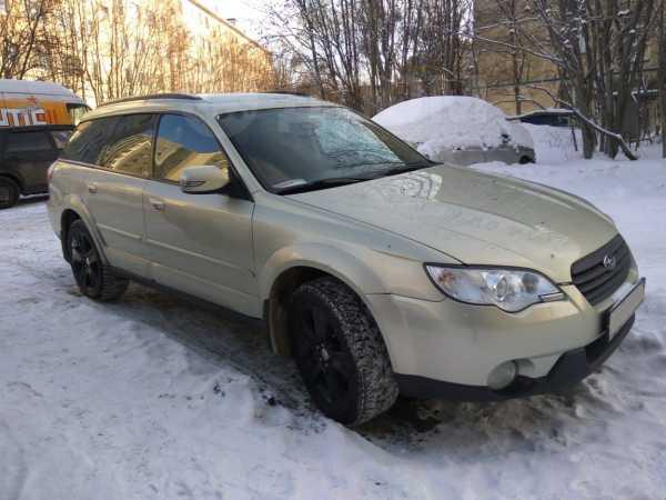 Subaru Outback, 2006 год, 510 000 руб.