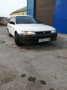 Белово Sprinter 2001