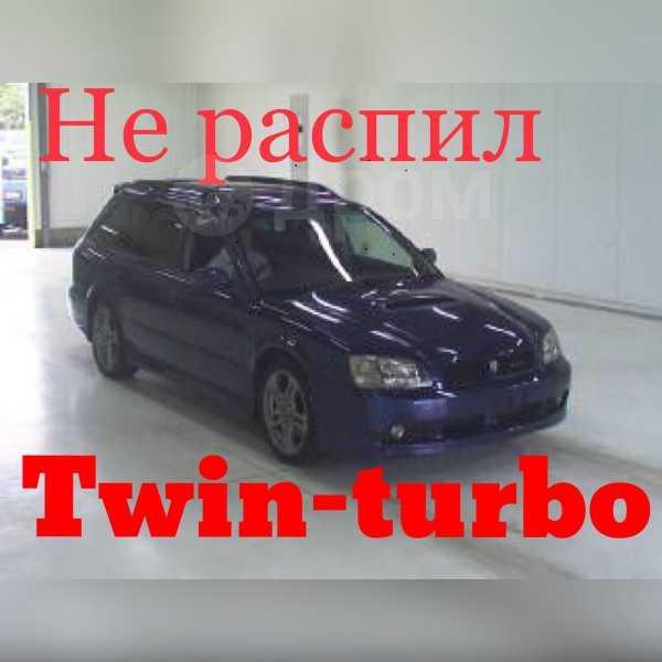 Subaru Legacy, 2002 год, 190 000 руб.
