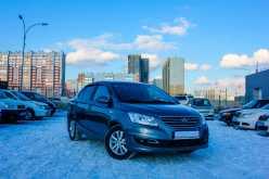 Челябинск Bonus 3 - A19 2014