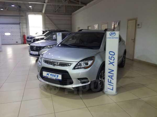 Lifan X50, 2018 год, 599 900 руб.